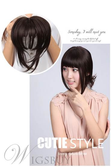 Natural Straight Synthetic Full Bang 1 PC