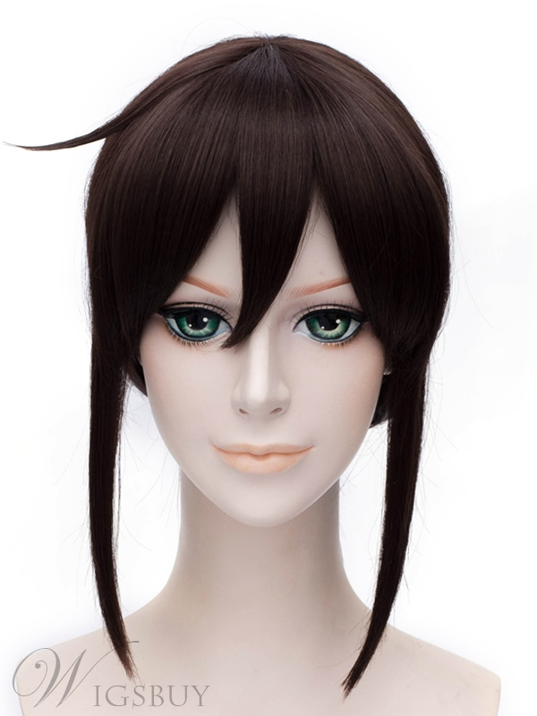 Cosplay Orihara Mairu Brown Wig 28 Inches