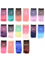 New Arrival Colorful Long Gradient Straight Synthetic Fun Hair 24 Inches