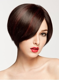 Beautiful Short Bob Straight 6 Inches Synthetic Hair Wig