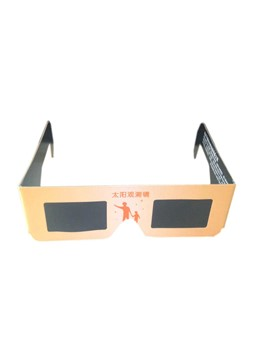 Total Safe Solar Eclipse Glasses