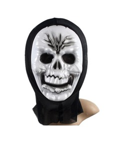 Halloween Skull King Ghost Masquerade Mask
