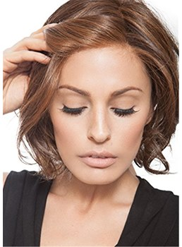 Short Bob Wavy Synthetic Hair Capless Wig
