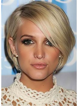 Short Bob Side Parted Synthetic Hair Straight Women Wig
