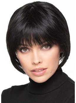 Women's Bob Style Wigs Natural Looking Straight Human Hair Capless Wigs 8Inch