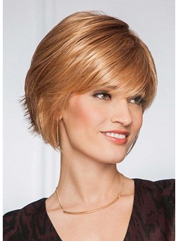 Trendy Women's Shot Shaggey Hairstyles BoB Style Straight Synthetic Hair Capless Wigs 8Inch
